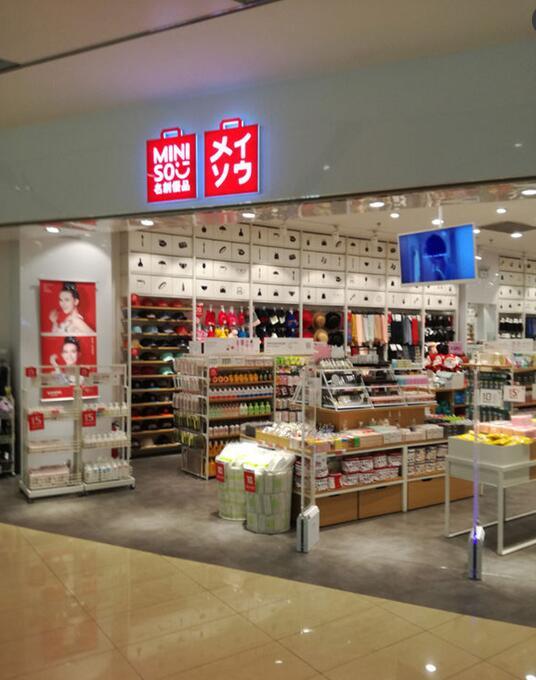 星聚名创优品叶国富成为新零售时代代表